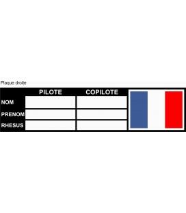 Plaque compétition Pilote 02